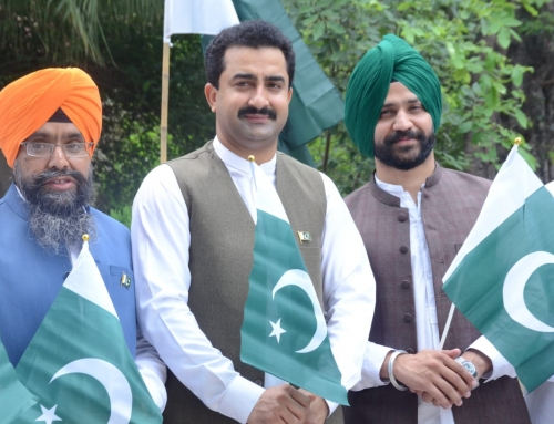 INDEPENDENCE DAY 14th August Celebration
